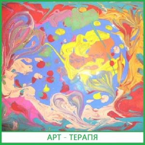 art-terapiya